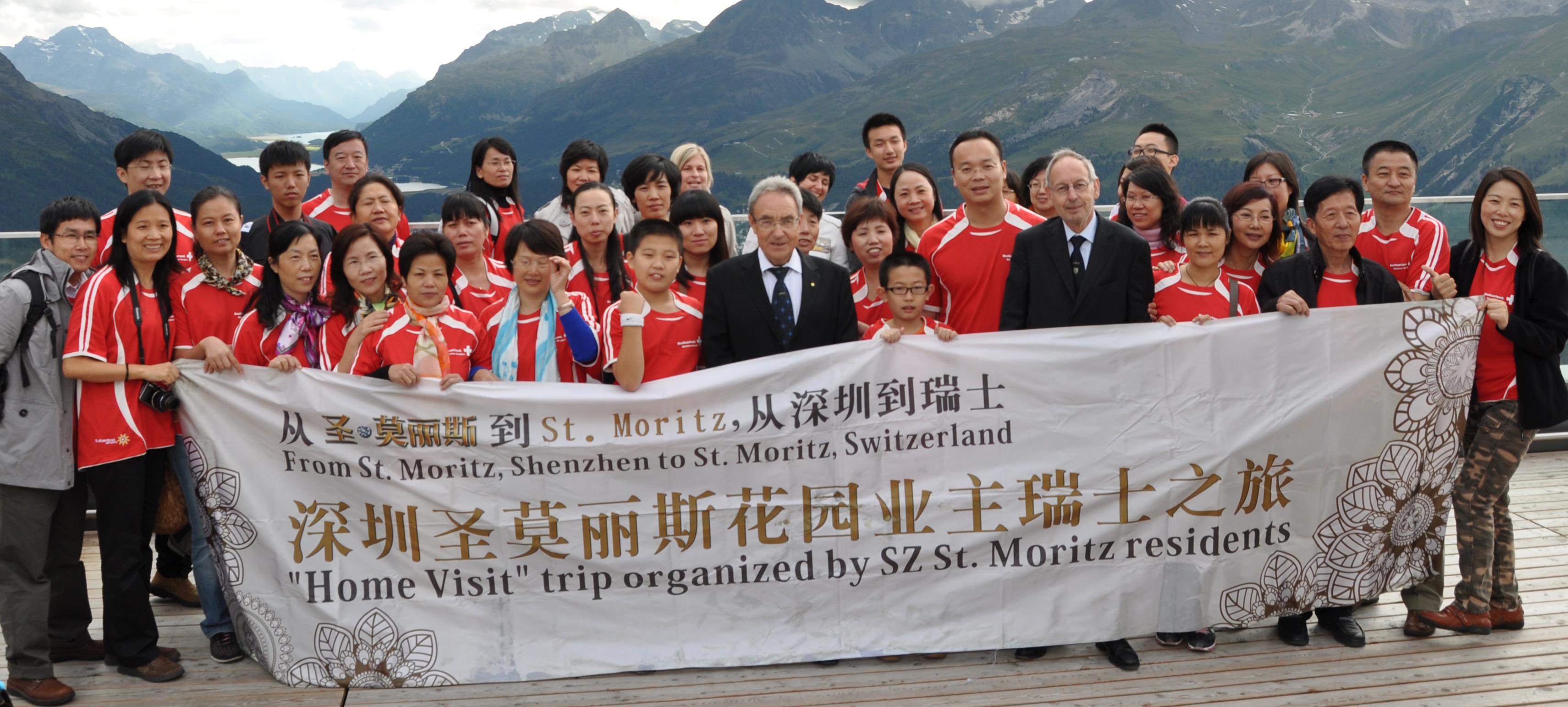 Delegation aus China zu Besuch Slide 1