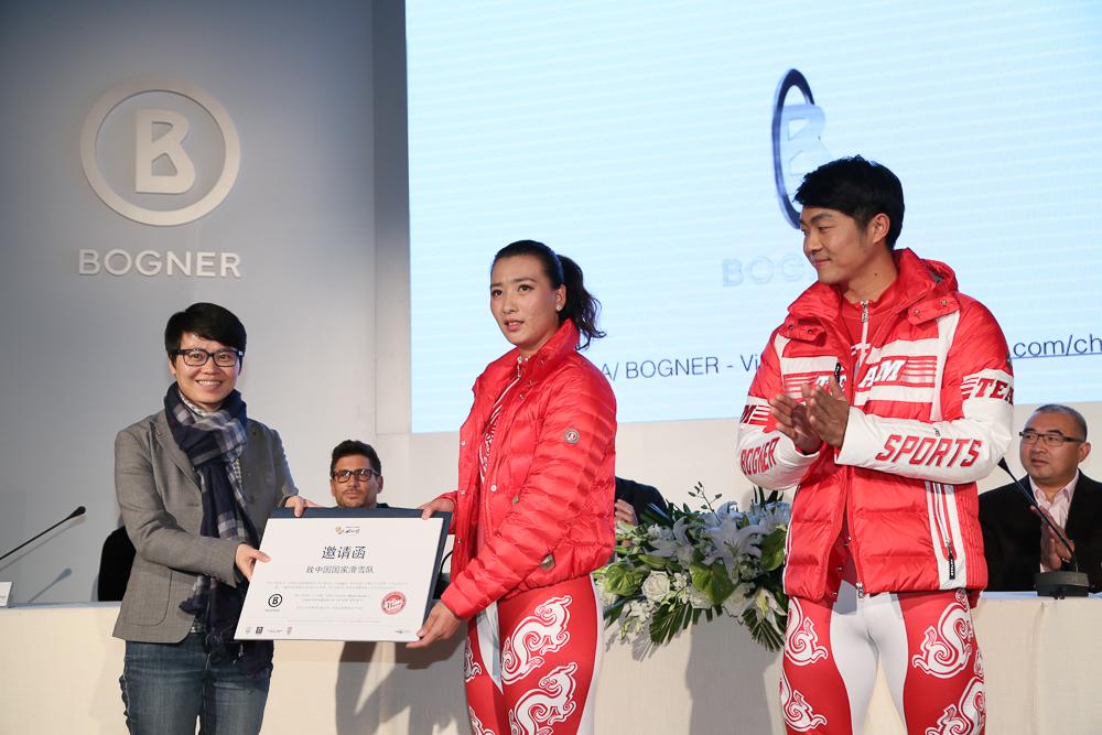 St. Moritz auf Skimesse in China Slide 1